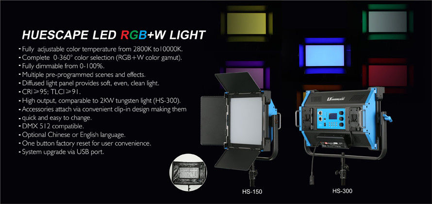 China best LED Broadcast Lighting on sales