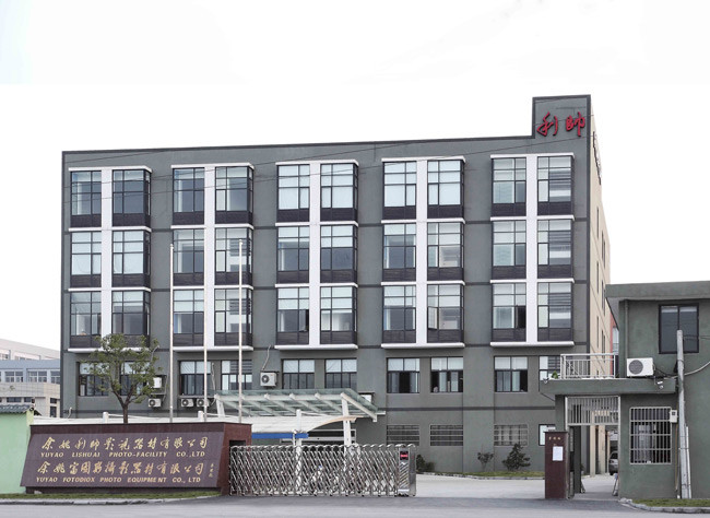 Yuyao Lishuai Film & Television Equipment Co., Ltd.