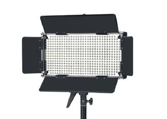 China LED 500 Pro Daylight 5600K LED Broadcast Lighting 60 Angle Rotated Broadcast Lights supplier
