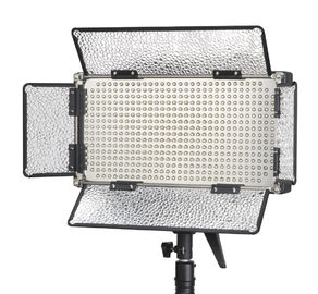 China Portable Daylight Continuous Photo Studio Video Lights For Photography factory