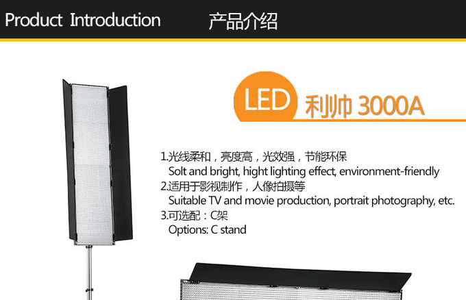 Day Light Studio LED Light Panels High Brightness Light Weight